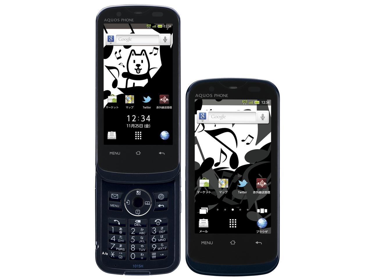 AQUOS PHONE THE HYBRID(101SH)