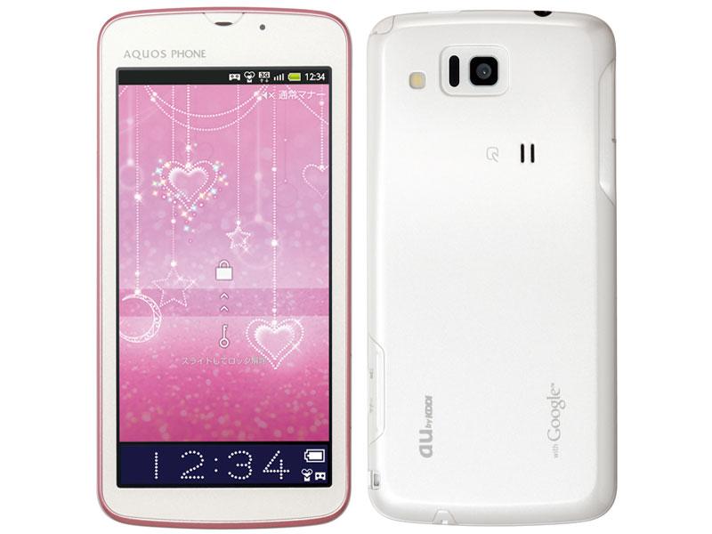 AQUOS PHONE(IS13SH)