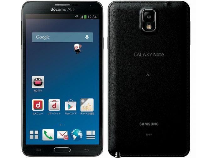 Galaxy note3 (SC-01F)