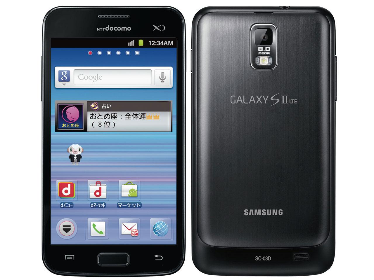 Galaxy SⅡLTE (SC-03D)