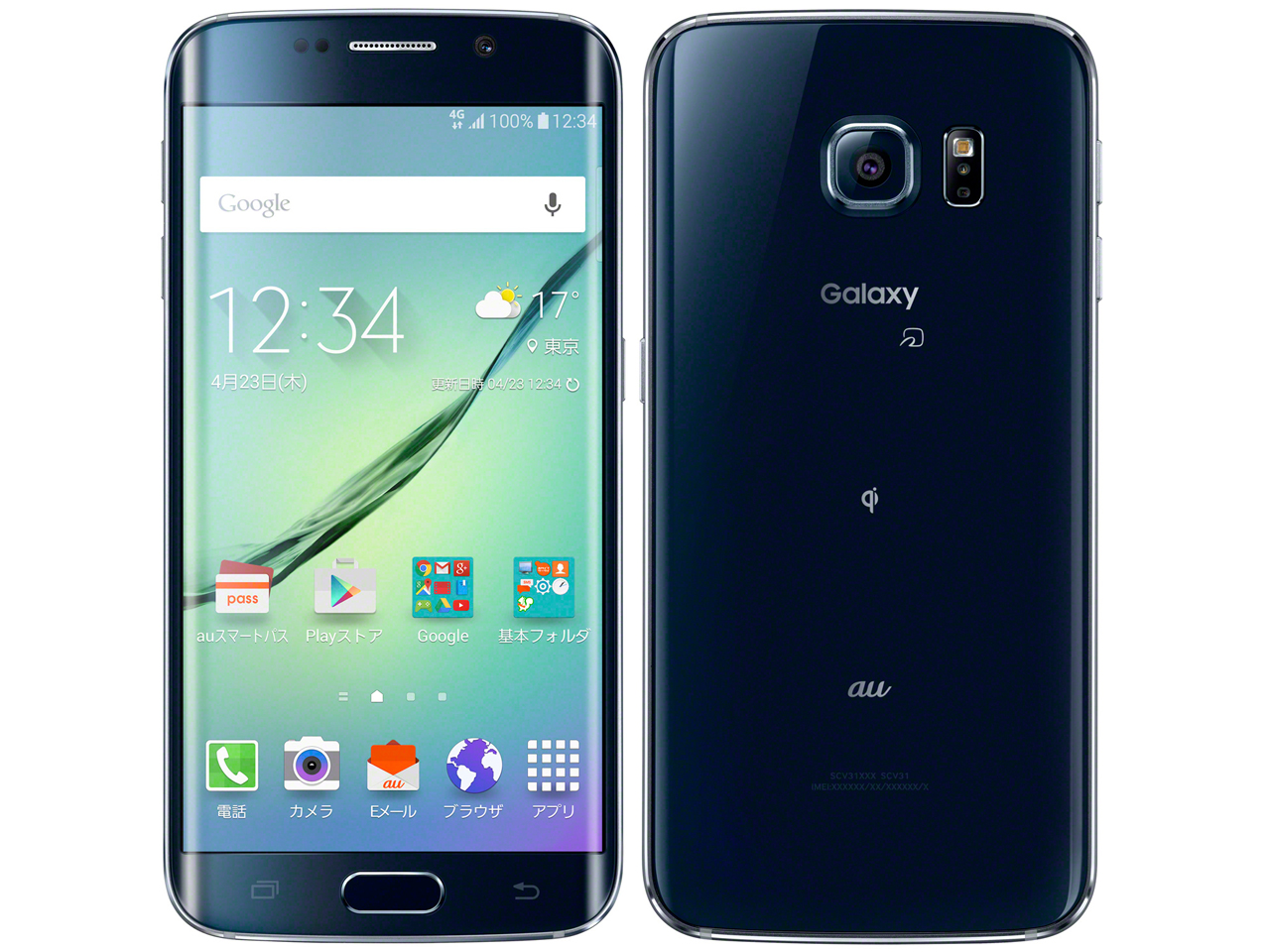 Galaxy S6Edge(SCV31)