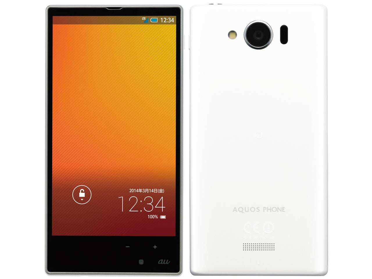 AQUOS PHONE SERIE(SHL24)