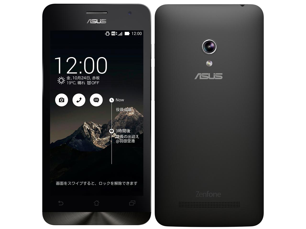 Zenfone5(A500KL)