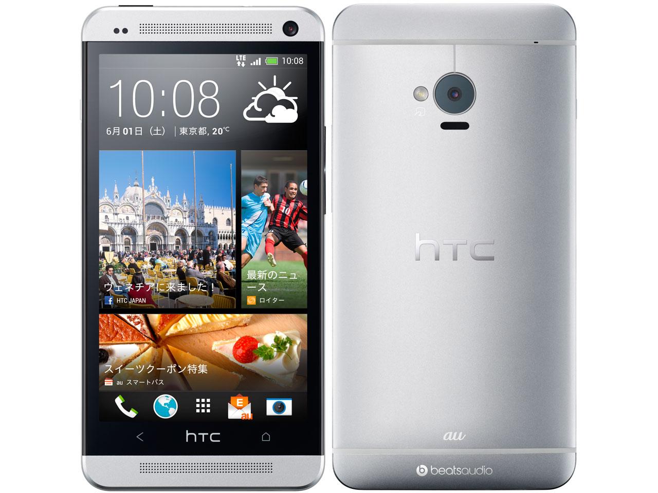 HTC J One(HTL22)