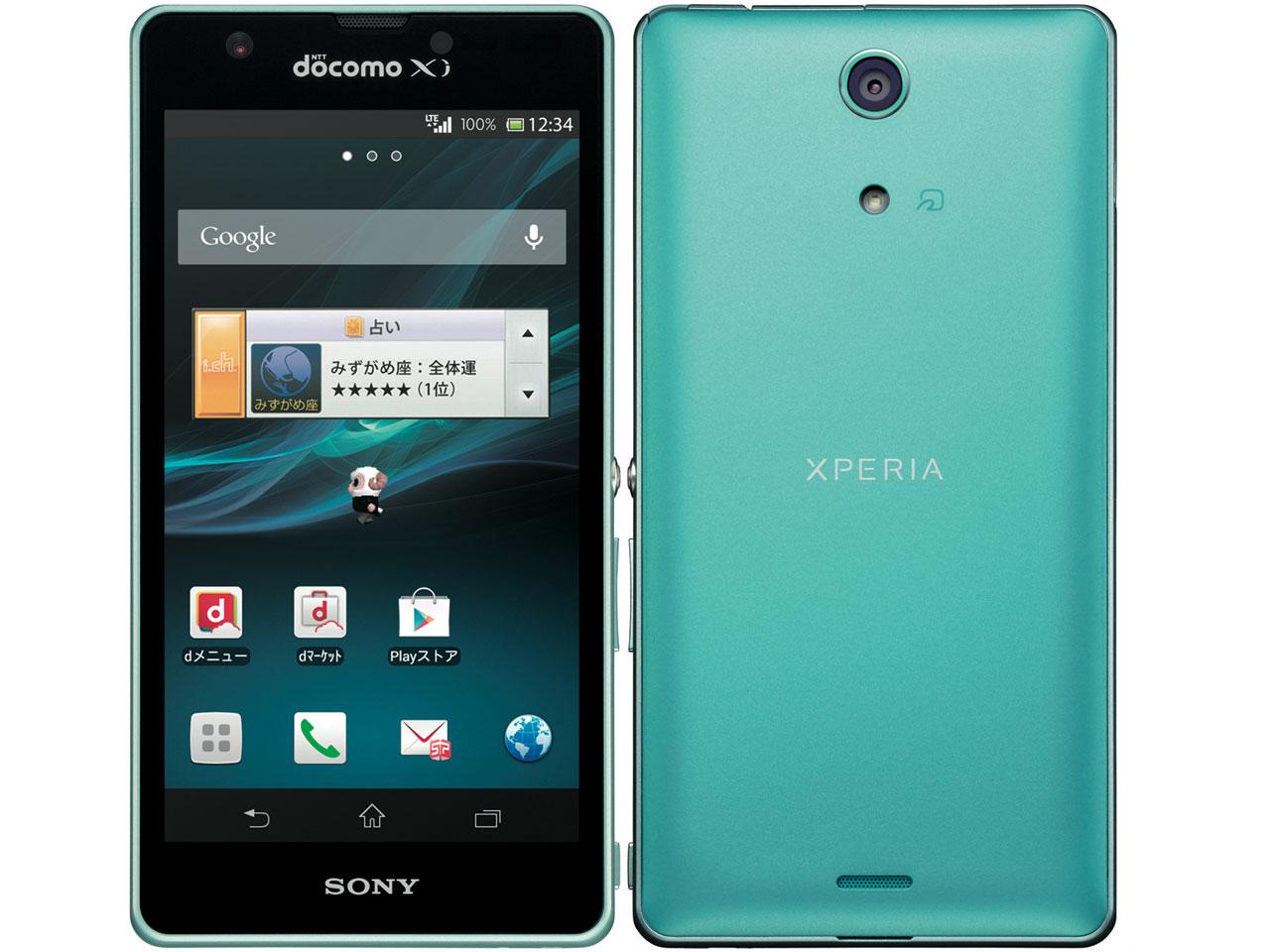 Xperia A(SO-04E)