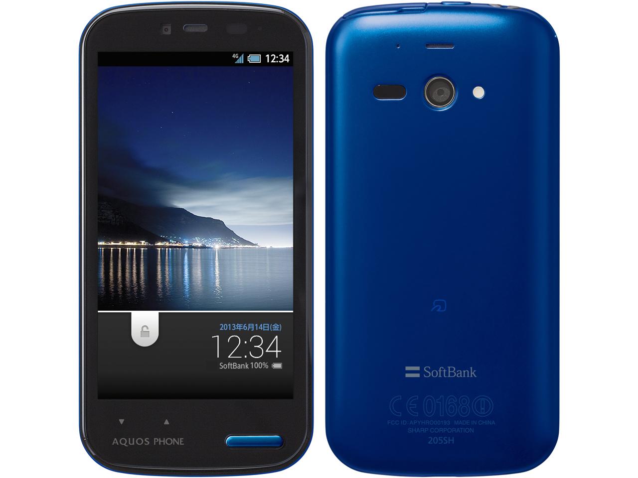 AQUOS PHONE ss(205SH)