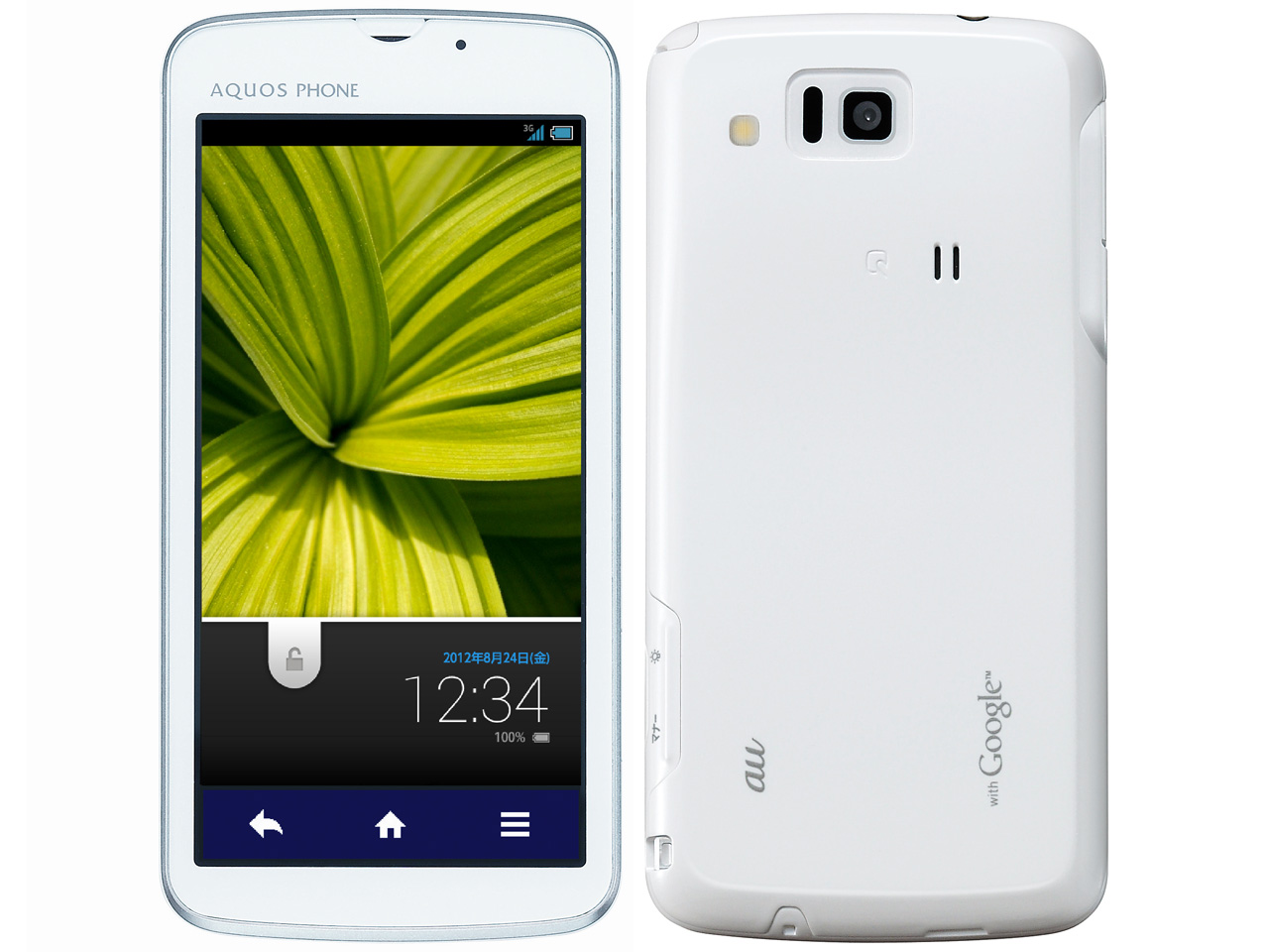 AQUOS PHONE CL(IS17SH)