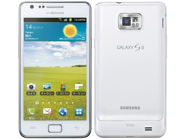 Galaxy SⅡ (SC-02C)