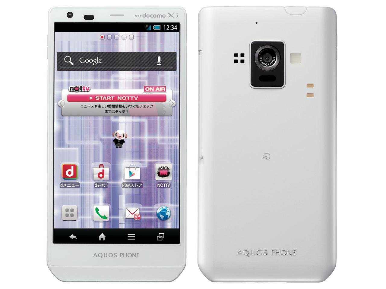 AQUOS PHONE ZETA(SH-02E)