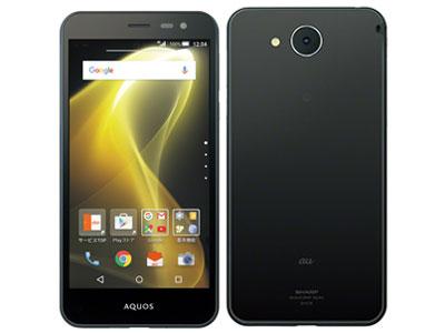 AQUOS U(SHV35)